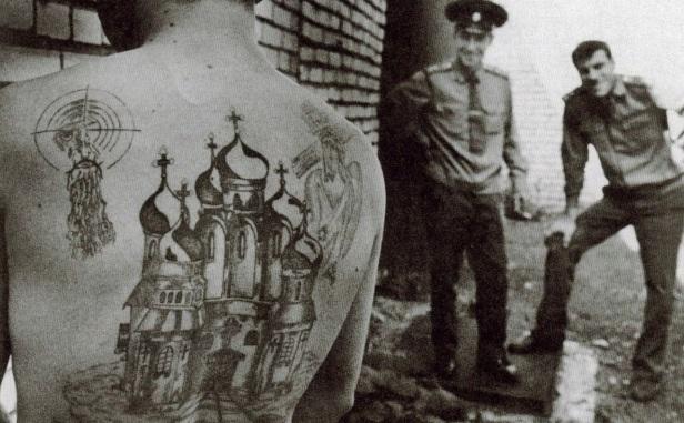 Tattoo Eglises